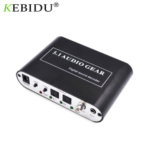 KEBIDU 5.1 CH Audio Decoder SPDIF Coaxial To RCA DTS AC3 Optical Digital Amplifier Analog Converte Amplifier HD Audio Rush DVD