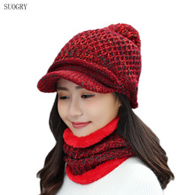 SUOGRY Womens Hat and Scarves Set Winter Warm Two Pieces Kitted Wool hats for Women Scarf Beanie