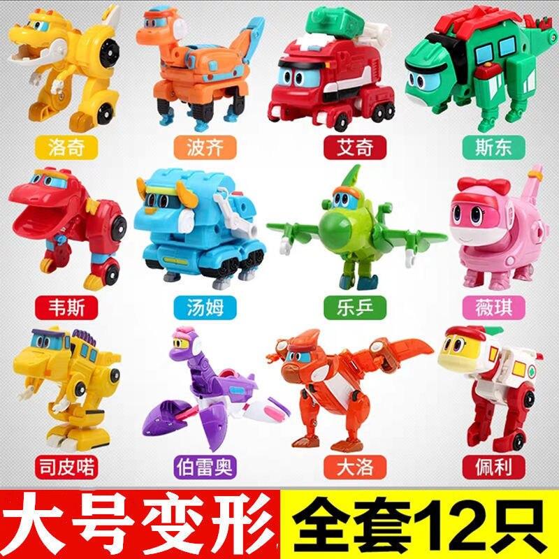 12 pçs/set gogo dino figuras de ação transformação carro avião barco a motor guindaste dinossauro brinquedos para crianças