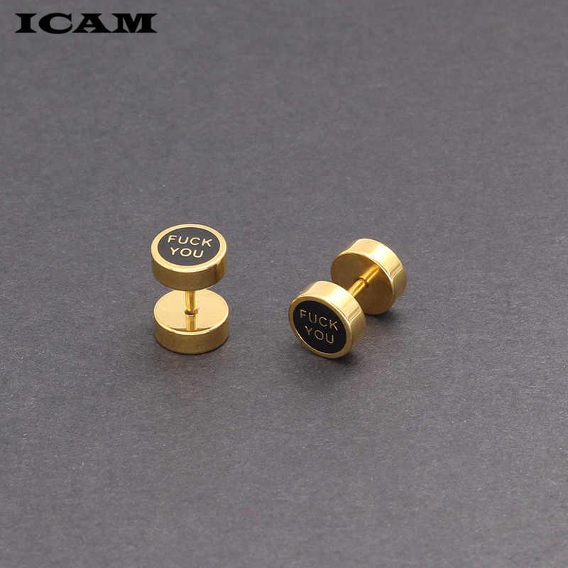 ICAM 1 คู่ต่างหูวงกลมสำหรับผู้หญิงผู้ชาย Punk Barbell Dumbbell คู่หู Studs Unisex เจาะ