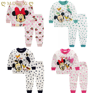 Autumn Newborn Sport Suits Kids T-shirt+pants Suit Clothes Sets Baby Boy Girls Clothing Set Children Outfits Bbay Underwear