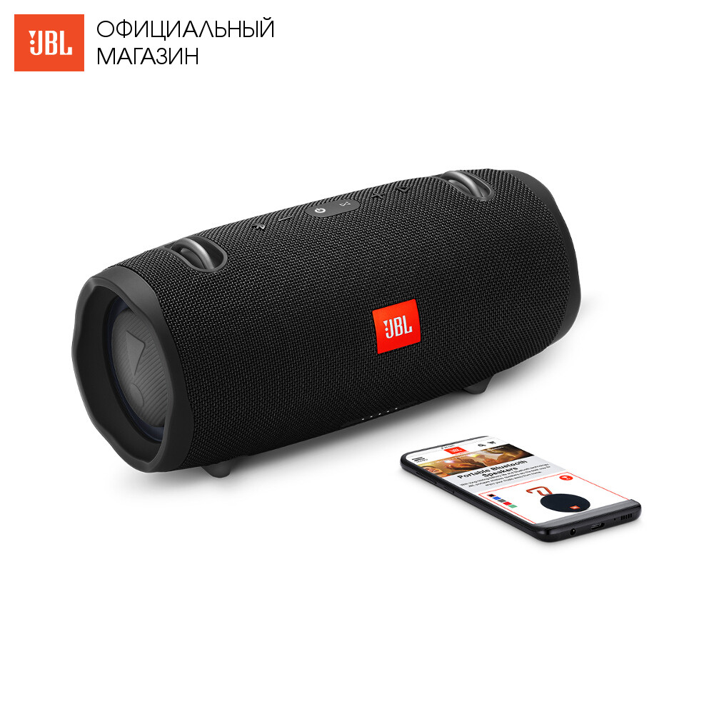 Speakers JBL XTREME 2 EU Portable subwoofer Bluetooth dynamics musical loudspeaker wireless Audio Video speaker acoustic system jbl xtreme portable bluetooth speaker blue
