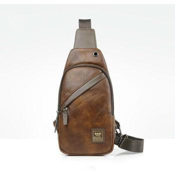 цена Patent Leather Men Chest Bags Men's Black Khaki Shoulder Bag Male Retro Leisure Backpack онлайн в 2017 году