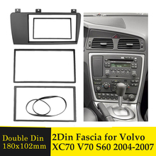 2 Din Fascia DVD CD Player Panel Frame for Volvo XC70 V70 S60 2004 2007 Stereo Audio Frame Trim Plate Surround Dashboard Panel