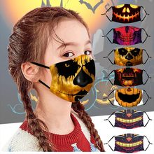 Mascara de Halloween, Máscara de miedo, calabaza, Zombies, Horror, Máscara ajustable con filtro, Mini humidificador de aire lavable reutilizable # z(China)