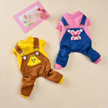 Dog Clothes Winter Warm Pet Dog Jacket Coat Puppy Chihuahua Clothing Hoodies For Small Medium Dogs Puppy Outfit cute dog pet dog clothes warm winter puppy cat coat costume pet clothing outfit for small medium dogs cats chihuahua yorkshire