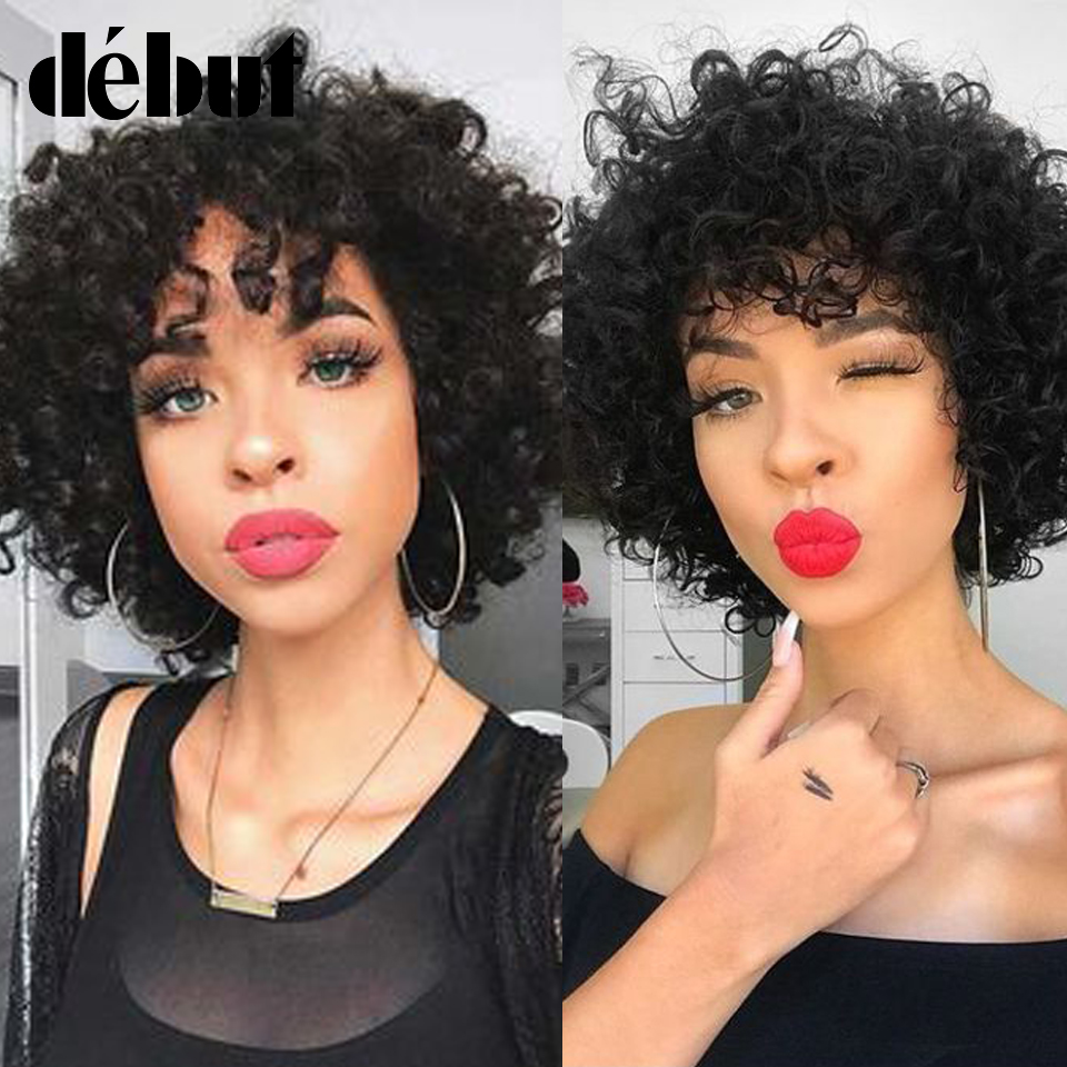 Debut-Jerry-Curly-Human-Hair-Wig-Brazilian-Remy-Human-Hair-Wigs-For-Black-Women-Ombre-Short (1)