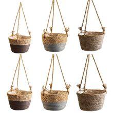 2021 New Woven Rattan Hanging Planter Flower Pot Plant Basket Balcony Garden Home Decor