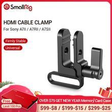 SmallRig HDMI כבל מהדק נעילה עבור Sony A7II/A7RII/A7SII/ILCE 7M2/ILCE 7RM2 SmallRig כלוב 1679