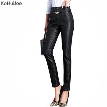 Kohuijooo Women Motorcycle Leather Trousers Autumn Spring Mid Waist Sexy Bodycon Skinny Pu Faux Leather Pencil Pants Black
