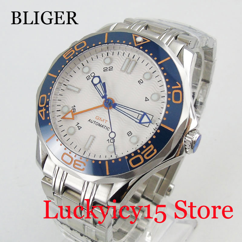 Luxury BLIGER Stainless Steel Mechanical Watch Men Wristwatch Sapphire Crystal White Dial Mental Bracelet GMT Function