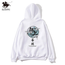 2019 Brand mens hoodies Chinese style printing Dropshipping Casual  Skateboards Sweatshirts streetwear Long Sleeve men