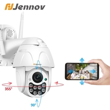 Wireless HD 8LED 1080P Wifi Camera P2P Outdoor Dome Home Security IP Camera Surveillance 2MP Onvif Waterproof Night Vision CCTV