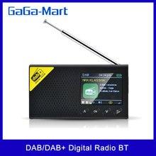 2.4 In LCD 디스플레이 화면 DAB/DAB + 디지털 라디오 방송 FM 수신기 스피커 BT 알람 시계 디지털 오디오 방송 음악