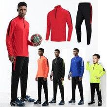 Футбольная форма; рубашка с длинными рукавами; куртка; тренировочный костюм для школьника; детская командная куртка