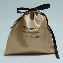 Custom Logo Satin Drawstring Packaging Bag Beauty Case Beauty Products Home storage Drawstring Package Bags  Brown 50pcs/lot