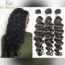Doğal dalga İnsan saç demetleri doğal renk malezya Remy dikmek saç ekleme 3/4 adet saç örgü kadınlar için