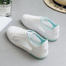 2020 Мода Женская Обувь Удобные Легкие Воздухопроницаемой Сеткой Белый Квартиры Обувь Открытый Прогулки Обувь Повседневная Обувь Женщин Кроссовки