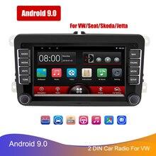 Автомобильный мультимедийный плеер 2 Din, 7 дюймов, Android, Wi-Fi, GPS-навигация, Авторадио для VW Skoda, Passat, Polo, Golf, Touran, Seat, FM, Mp5 плеер
