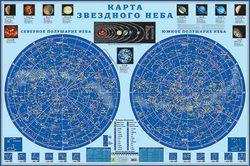 Star Mappa Della Parete