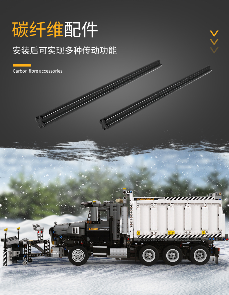 MOULD KING 13166 MOC-29800 Compatible 42078 Snowplow Truck Building Block (1694PCS) 8