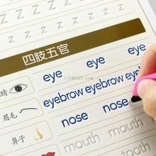 Handwriting-Book Copybook Learning Practice Calligraphy English-Alphabet Kids Children