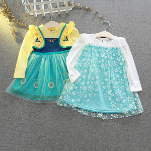 Image 1 - Disney Kids Dresses for Girls Costume Princess Dress Christmas Party Childrens Clothing Embroidered Lace Dancing Elegant