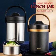 Pinkah Fiambrera de 2L de gran capacidad, de acero inoxidable 304, para adultos, para negocios, Bento Box, contenedor de comida para niños, portátil, Escuela de pícnic