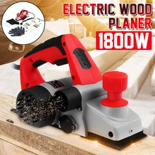 Wood Electric-Planer Cutting-Tool Dillrpro Handheld Depth Adjustable 16500rpm Rechargeable