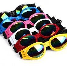 Pet Sunglasses Accessories Foldable Dog Sunglasses Multicolor Windproof Sunscreen Glasses  ZD