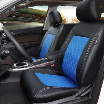 New Luxury PU Leather Auto Universal Car Seat Covers Automotive Seat Covers for Chery tiggo7 Mazda Ford hyundai Toyota Nissan