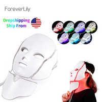 Plastry vip Dropshipping darmowa wysyłka Led maska na twarz 3 styl do wyboru lampa terapeutyczna pielęgnacja skóry 3/7 kolory maska elektryka
