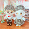 20 Cm Doll Clothing Dress Star Doll Dress Up Spot Plaid Strappy Dress Beret Christmas Gifts
