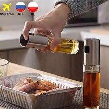 מטבח אפיית שמן לבשל שמן ספריי ריק בקבוק חומץ בקבוק שמן מתקן בישול כלי סלט מנגל בישול זכוכית שמן מרסס