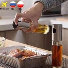 Cocina Para hornear aceite de cocinar de Spray de aceite botella vacía botella de vinagre de botella de dispensador de aceite de cocina herramienta de barbacoa cocinar de aceite de vidrio del rociador