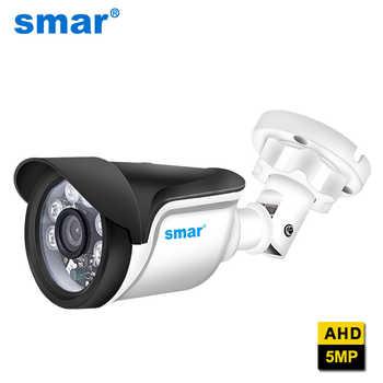 Smar Super 5MP AHD Camera SC5239 CMOS  2560(H)*1920(V) Outdoor Waterproof Security Bullet Camera 36 IR LEDS Night Vision CCTV - DISCOUNT ITEM  29% OFF All Category