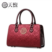 Pmsix New Women handbags luxury women bags designer PU material shoulder bag tote