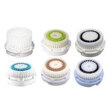 6 цветов Универсальный Очищающая щетка для лица замены головки