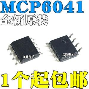 MCP6041T-I/SN Buy Price