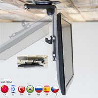 """D-MOUNT CB-1 17-37 """"pliable 17-37"""" écran LED LCD support de plafond moniteur TV voiture montage cintre support mural support d'armoire"""