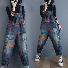 Overalls Jeans Deco Graffiti Vintage Slacks Girl Pants Patterns Art Haren Winter Casual