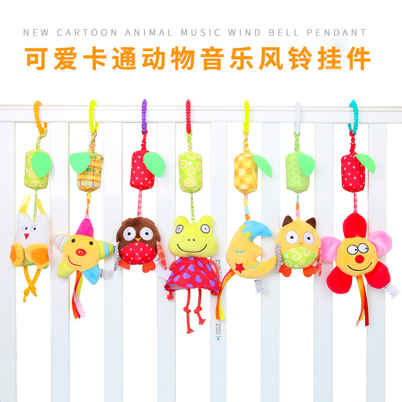 Infant Wind Chime Trolley Pendant 0-1-Year-Old Baby Cartoon Animal Car Hanging Bed Hanging Plush Pacify Toy