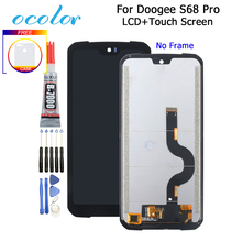 Ocolor doogee S68 pro の lcd ディスプレイとタッチスクリーンデジタイザアセンブリの交換 + 接着剤で doogee S68 プロ電話