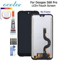 Ocolor para doogee s68 pro display lcd e tela de toque digitador assembléia substituição com ferramentas + cola para doogee s68 pro telefone