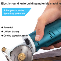 Small charging electric round knife cutting machine handheld cloth cutting tailor scissors Apparel Sewing