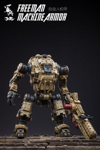 Image 5 - 2020 新 JOYTOY 1/18 送料メカロボットと兵士フィギュア (4 ピース/ロット) 新年のギフトのための送料無料