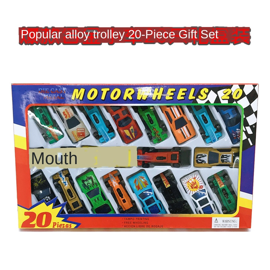 Popular Alloy Car 20 Color Box Set 20 Car Model Gift Box Set Children's Inertia Toy Car