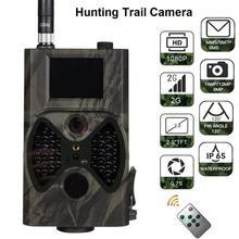 HC-300M16MP940nm night vision hunting camera infrared field tracking camera MMS Gsm GPRS2Gcamera trap game camera remote control недорого