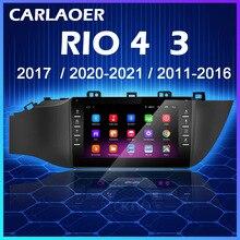 La Radio del coche Android reproductor Multimedia para KIA RIO 4 IV FB X Línea 3 2017, 2018, 2020 2021, 2011 2016 2 Din GPS navegador estéreo 2din