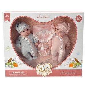 JULY'S SONG 25CM Baby Reborn Dolls Soft